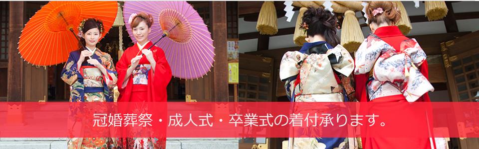 京都祇園ヘアーサロンアップ キービジュアル